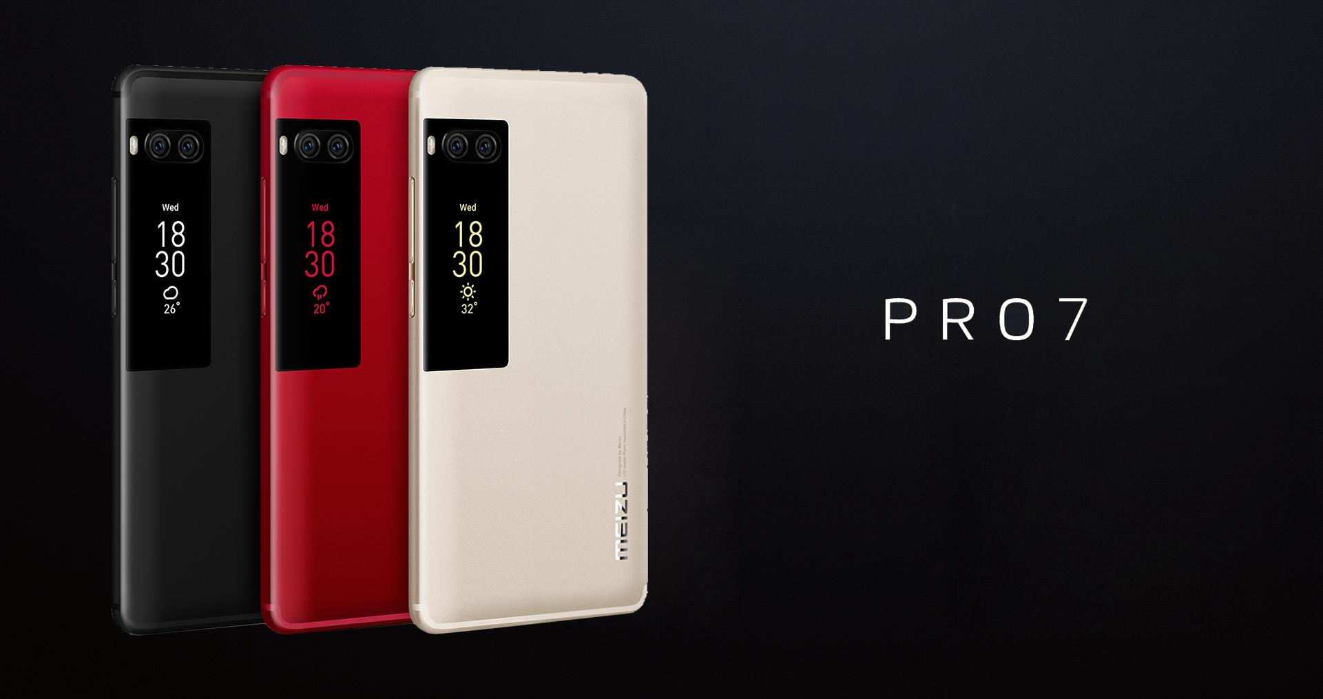 Meizu Pro 7